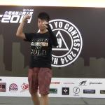 Liu Man Ki's Winning Freestyle from HKYC