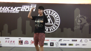 Liu Man Ki's Winning Freestyle from HKYC