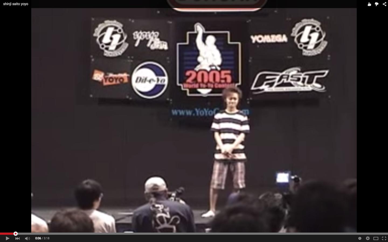 Shinji Saito World's 2005
